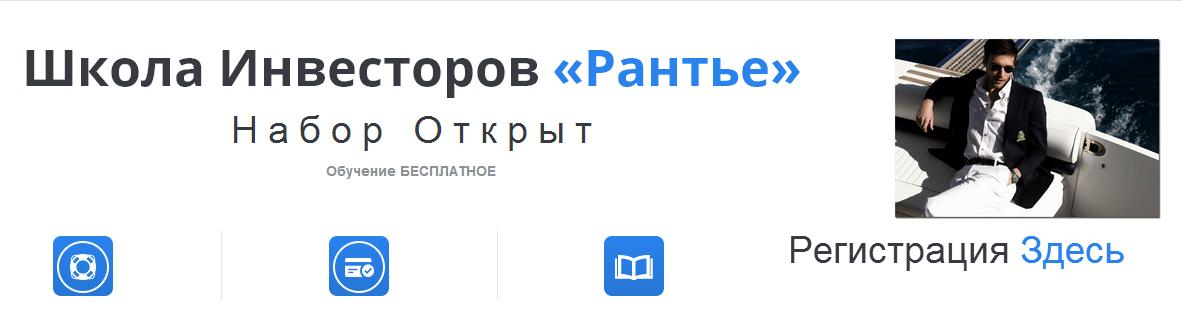 http://kovalchuk.justclick.ru/aff/free/8596/sergeyb1/
