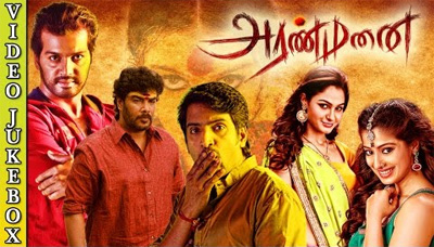 Aranmanai (2014) All Video Songs Jukebox | Sunder C, Andrea, Hansika Motwani | Latest Tamil Songs