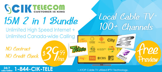 15M 2 in 1 Cable Bundle Plan
