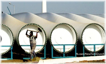 wind turbine factory