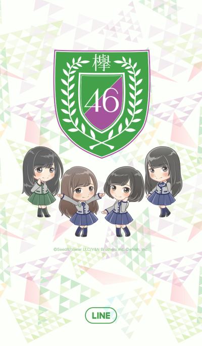 Keyakizaka46: Cartoon Style