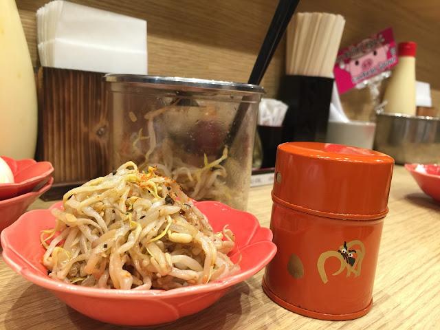 Ramen Keisuke - Free flow bean sprouts