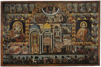 Ιερά Γεωγραφία - Προσκυνητάρια των Αγίων Τόπων (17ος-19ος)