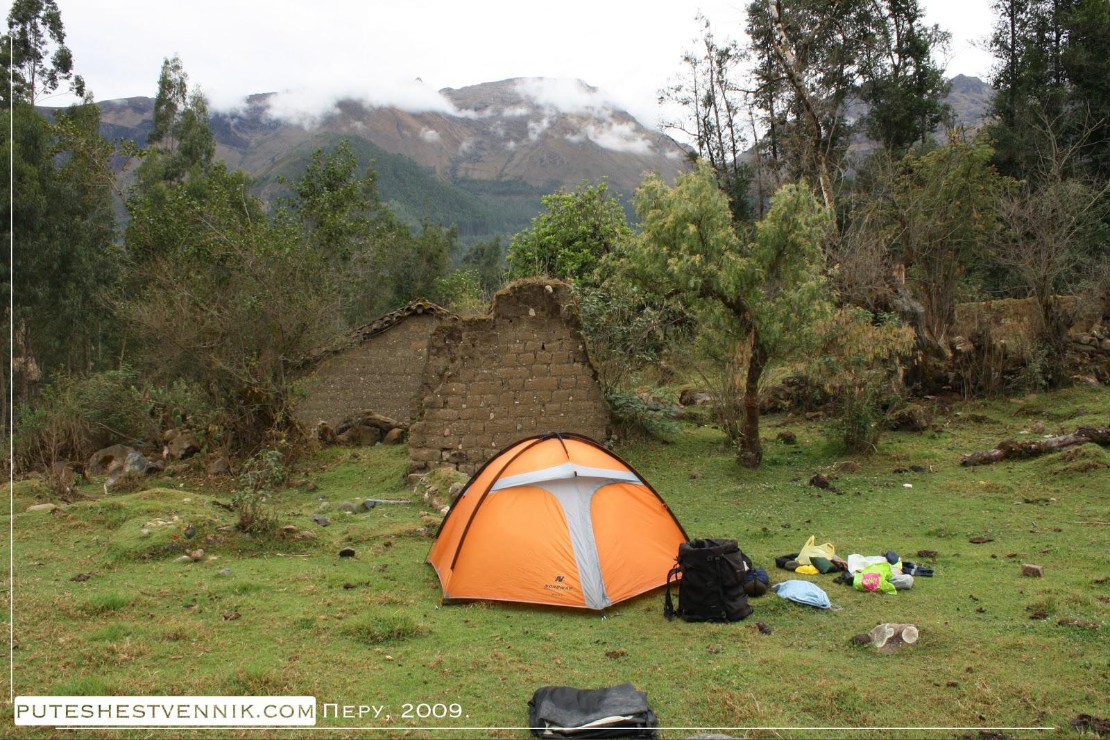 Палатка у развалин в Перу