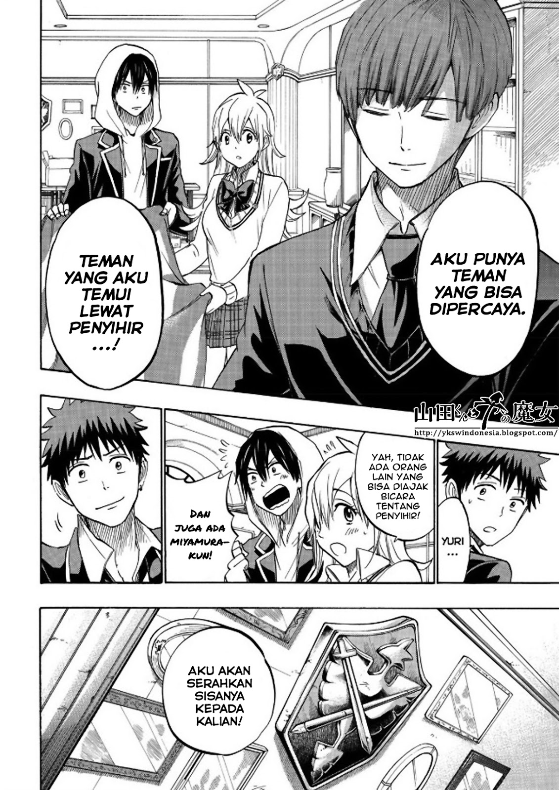 Yamada-kun to 7-nin no Majo Chapter 241-6