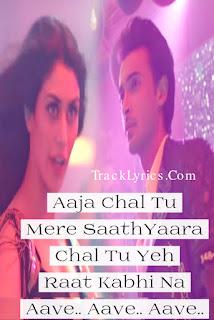 song-quotes-2018-akh-lad-jaave-for-loveratri-lyrics-badshah-jubin-nautiyal-warina-hussai