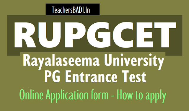 #rupgcet 2018 online application form,how to apply,step by step online applying procedure,results,hall tickets,counselling dates,last date,exam date,user guide