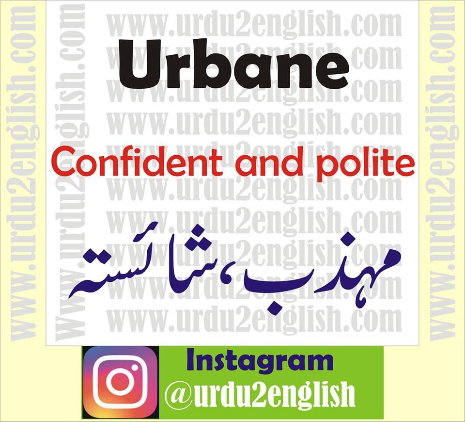 Urdu 2 English: Urbane Meaning In Urdu