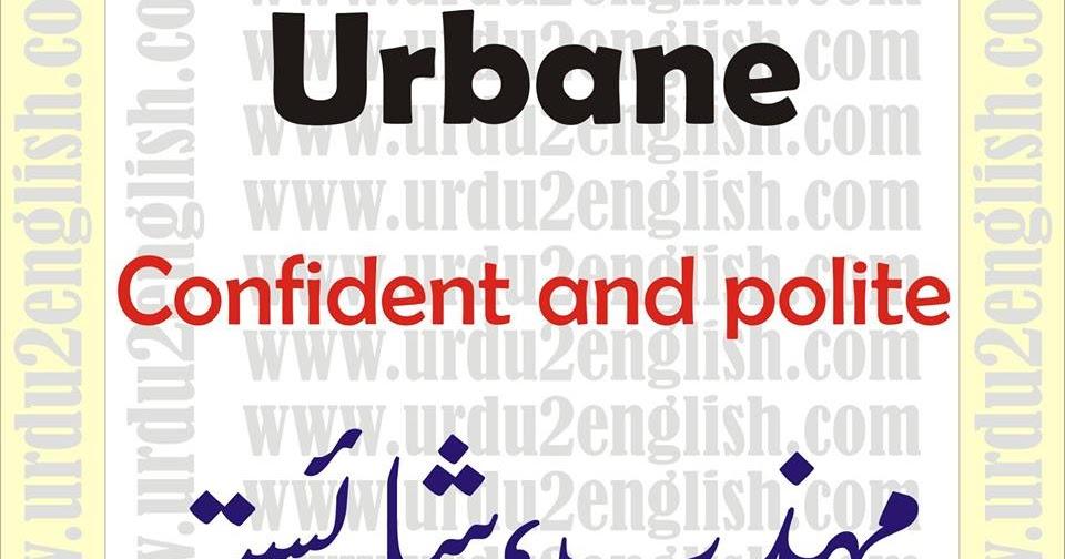 urdu 2 english  urbane meaning in urdu