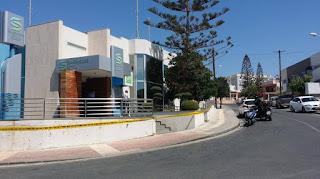 Κύπρος: Αδιέξοδο στην Αστυνομία για την υπόθεση ληστείας στην ΣΠΕ Αγ. Αθανασίου