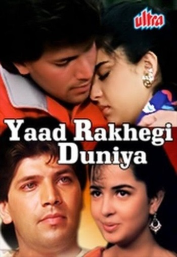 Yaad Rakhegi Duniya 1992 Hindi Movie Download
