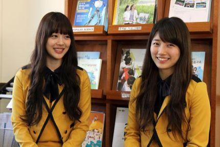 Sopa Hanlim Art School Kpop Idols High Schools