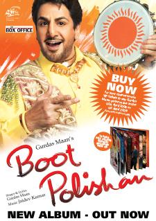 Boot Polishan Album Callertunes Codes For Airtel Mobile Network Punjabi Album Boot Polishan Caller Tune Codes For Airtel Mobile Network Boot Polishan