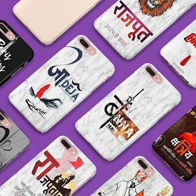 Rajput mobile Cover