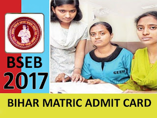 Bihar Board 10th Admit Card 2017,BSEB Matric, Bihar Board Matric 10th Exam Hall Ticket