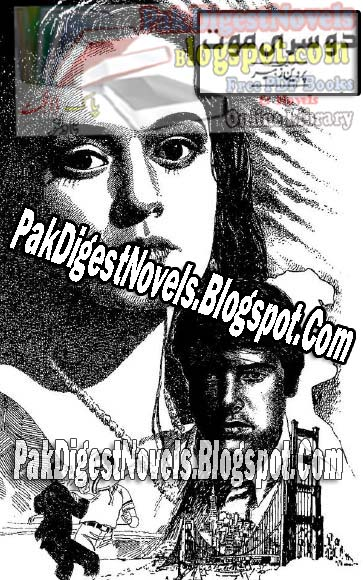 Dosri Moat By Parveen Zubair Pdf Free Download