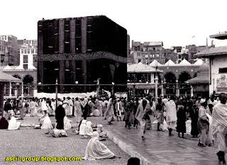 اسرار من الحرم المكي الشريف Secrets of the Haram al-Sharif