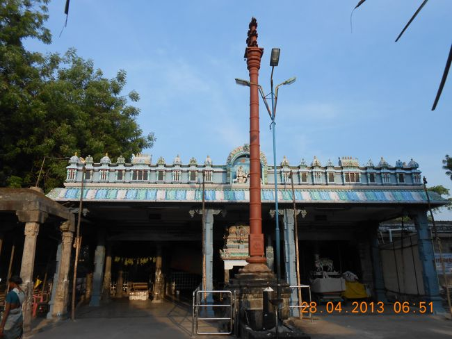 Sri Uthara Vaidheeswaran Temple Kodimaram