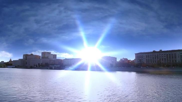 Vega en lugar del Sol