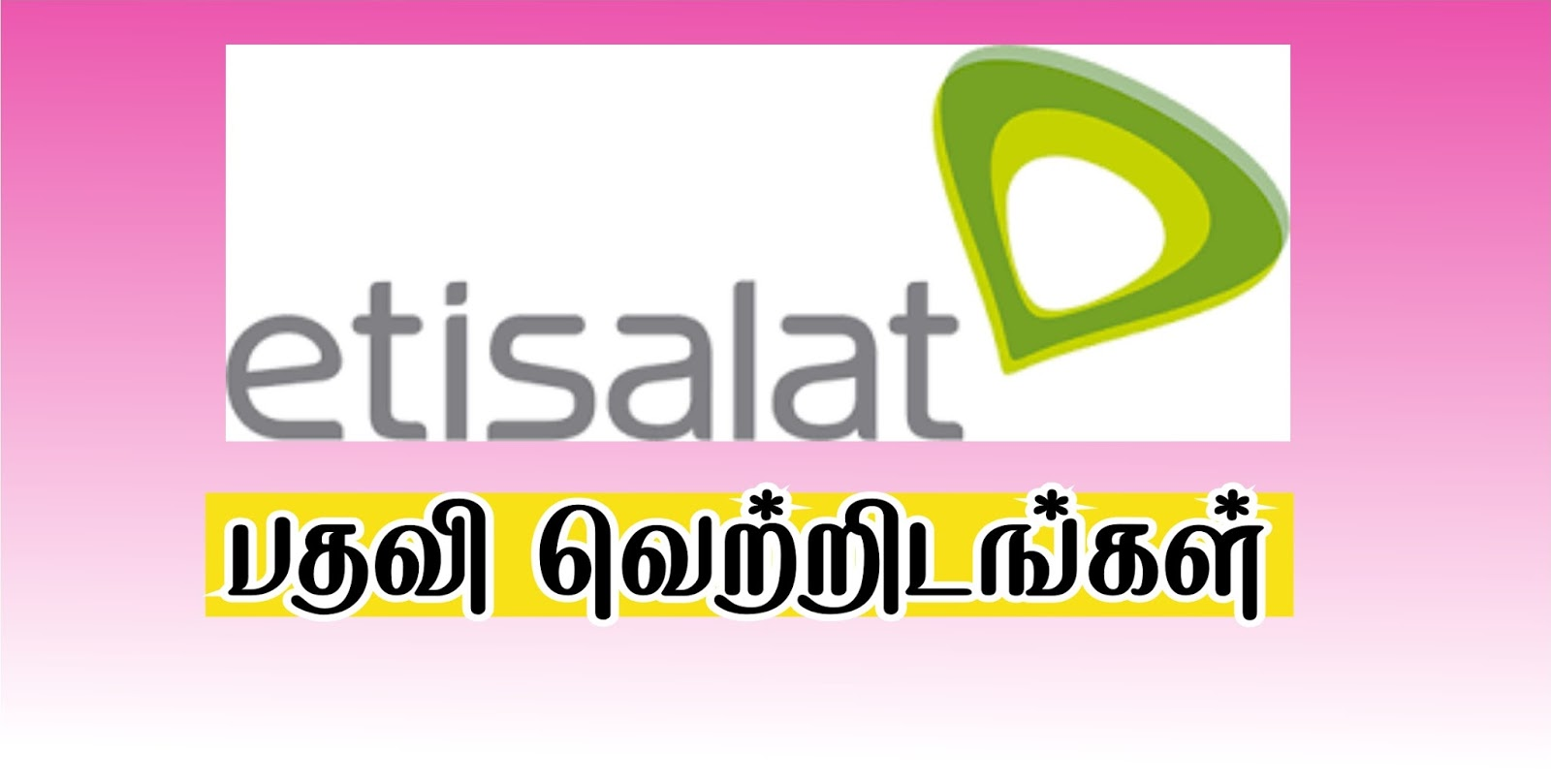 Vacancies in ETISALAT