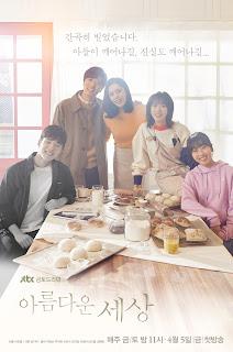 Beautiful World (JTBC)