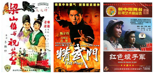 Spring Events at the Center: Director David Davies' Chinese Film Series