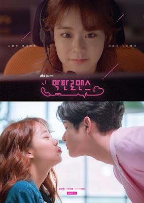 Web Drama Korea 2017 Last Minute Romance