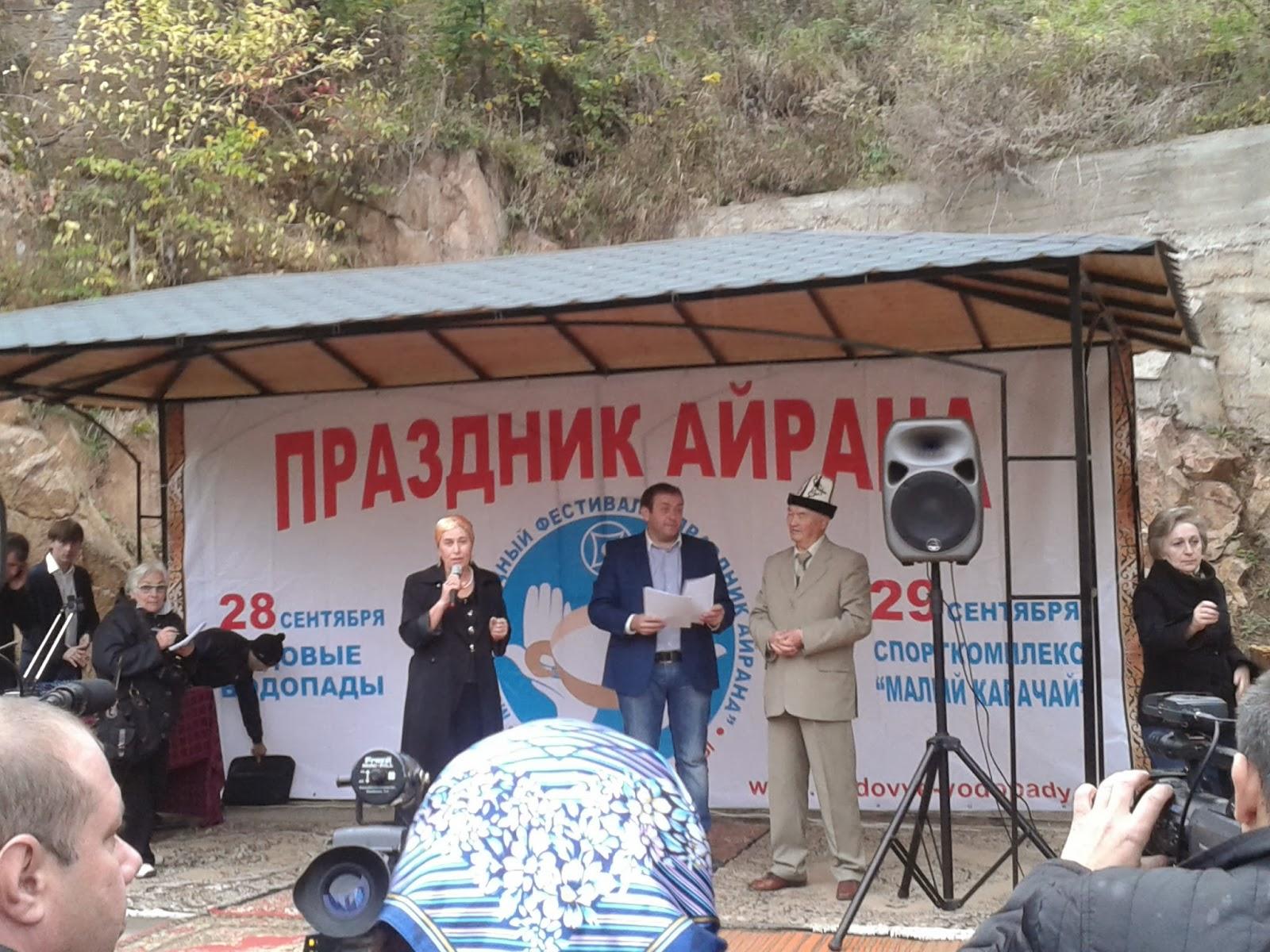 карачаевцы Кыргызстана