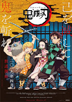 Kimetsu no Yaiba BD Subtitle Indonesia Batch
