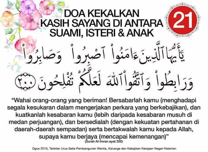 doa kekalkan kasih sayang di antara suami isteri dan anak