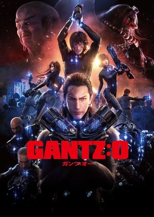 Gantz:O – Dublado