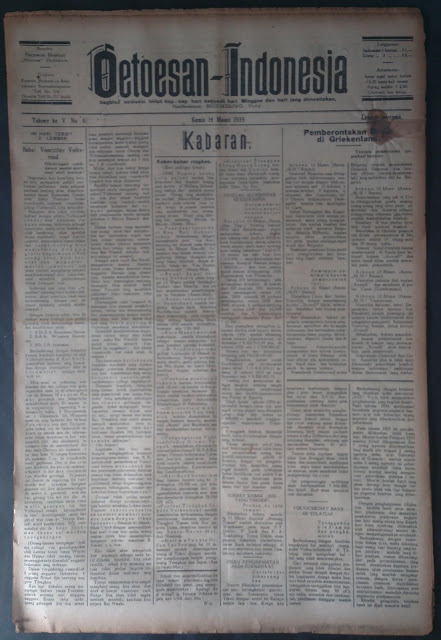 koran tua utusan indonesia