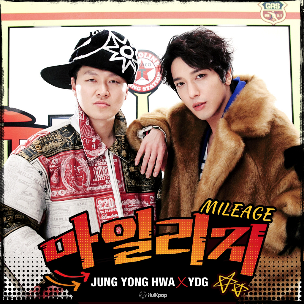 [Single] Jung Yong Hwa (CNBLUE) – Mileage