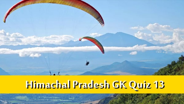 Himachal Pradesh Gk in Hindi Quiz on Political Science MCQ-13