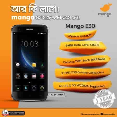 Mango E30 Smartphone