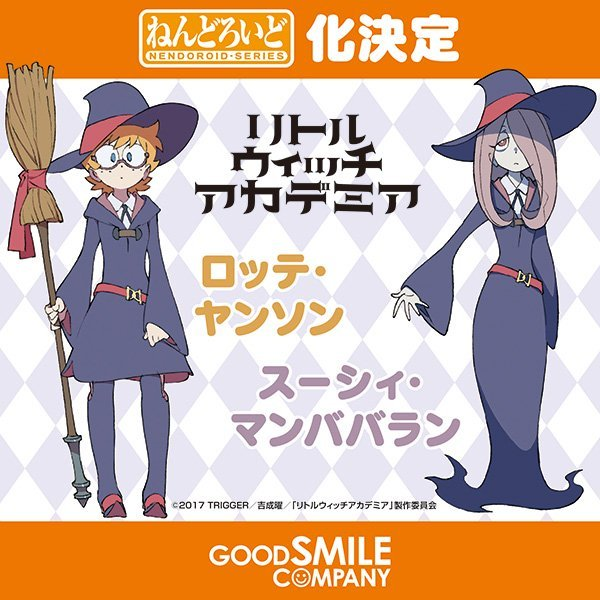 Nendoroid Little Witch Accademia