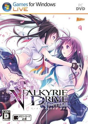 VALKYRIE DRIVE -BHIKKHUNI PC Full