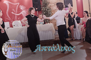 http://apollondancestudio.blogspot.gr/p/aptalikos-istoria-xaraktiristika.html