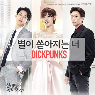 Dickpunks (딕펑스) – You pour A Star