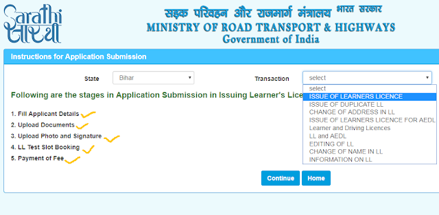 Driving-license-online-kaise-apply-kare