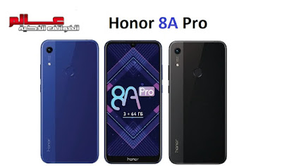 Honor 8A Pro