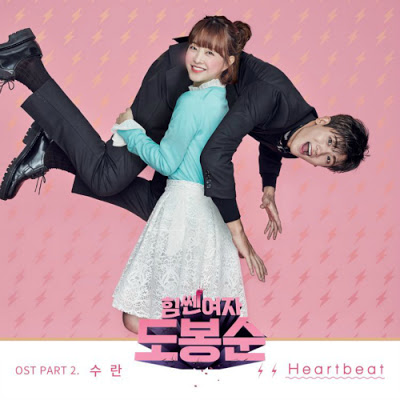 Chord : Suran - Heartbeat (OST. Strong Woman Do Bong Soon)