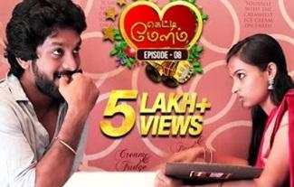 "Getti Melam – Episode 8 – ""வானம் வசப்படும்"" A Romantic Web Series – NaakOut"