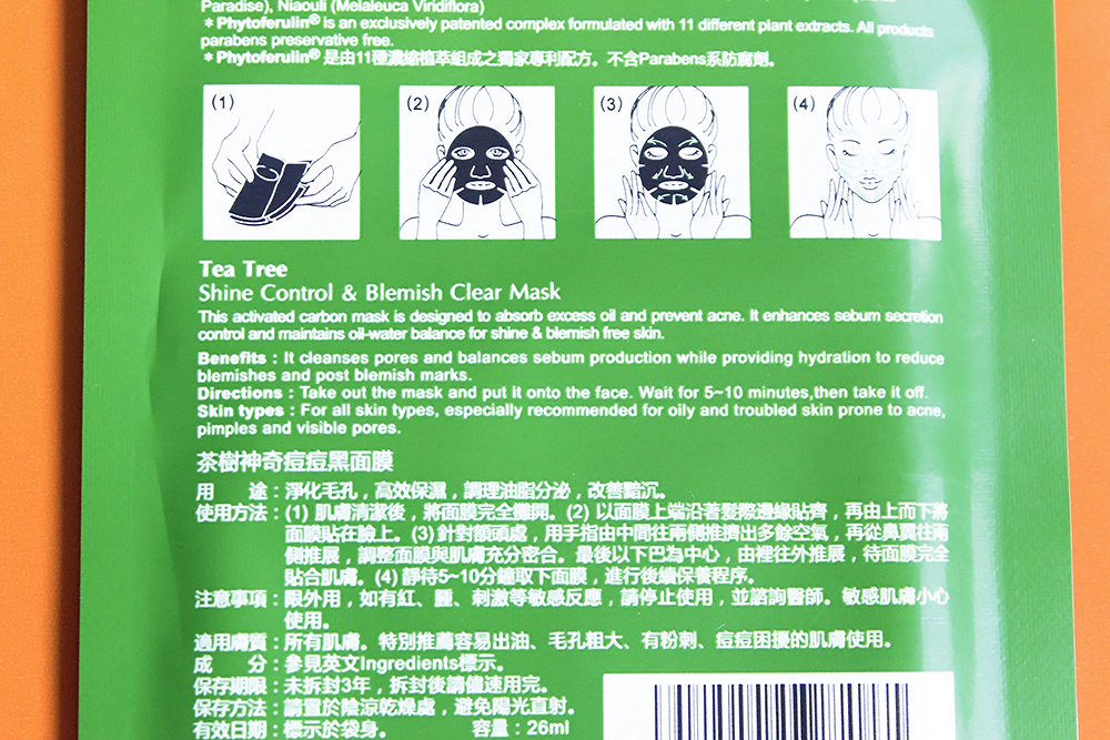 Naruko Tea Tree Shine Control & Blemish Clear Mask Review