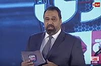 برنامج دورى الحياة 17/3/2017 مجدى عبد الغنى - الحلقة الأولى
