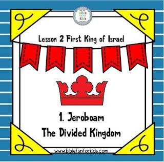 https://www.biblefunforkids.com/2019/01/2-king-jeroboam.html