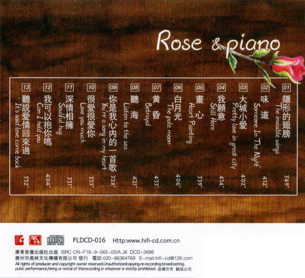 Rose%2B%2526%2BPiano%2B%25282%2529.jpg