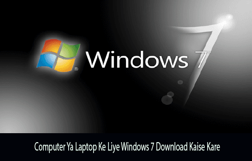 computer-ya-laptop-ke-liye-windows-7-download