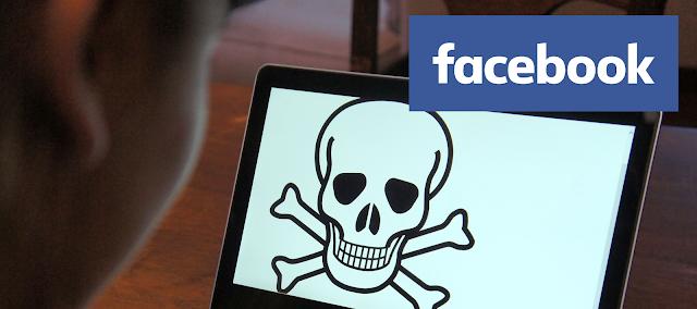 फेसबुक सुरक्षा