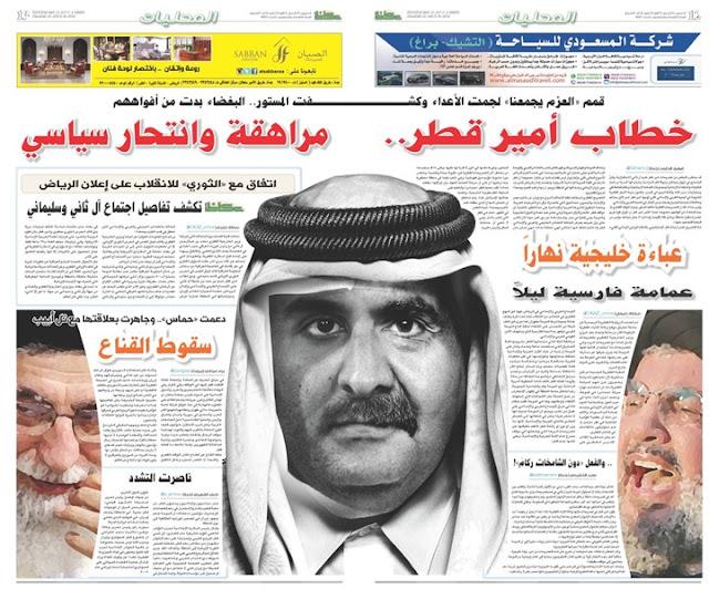 قرارات الأمير القطري مراهقة وانتحار سياسي